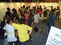 2008 Google Taiwan iGoogle Art Exhibit Drawing Area-2.jpg