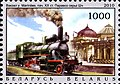 2010. Stamp of Belarus 25-2010-30-07-m-2.jpg