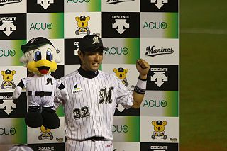 Shunichi Nemoto Japanese baseball player