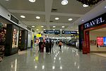 2012-12-12 Sydney Kingsford Smith airport. International arrivals 06.jpg