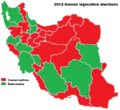 2012 Iranian legislative election map.png