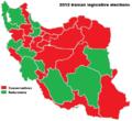 2012 Iranian legislative election map.png