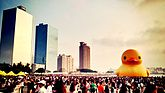 2013黃色小鴨在臺灣高雄-2 Rubber Duck in Kaohsiung, TAIWAN.jpg