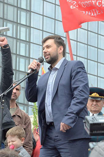 Then-Chairman of the People's Council Denis Pushilin speaks at a Victory Day (9 May) rally in Donetsk in 2014. 2014-05-09. День Победы в Донецке 271.jpg