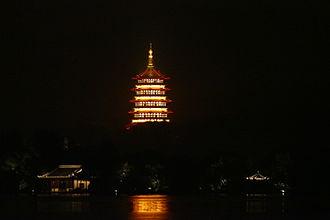 Leifeng Pagoda - Leifeng Pagoda at night