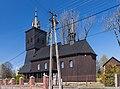 2014 Powiat wodzisławski, Gołkowice, Kościół św. Anny 01.jpg