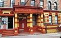 209 Dyckman Street.jpg