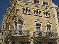 225 Can Simó Llauradó (Hotel Celimar), cantonada pg. de la Ribera - c. Sant Pau.jpg