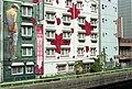 2 Chome Nishishinsaibashi, Chūō-ku, Ōsaka-shi, Ōsaka-fu 542-0086, Japan - panoramio.jpg