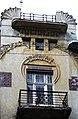 3 Bohomoltsia Street, Lviv (2).jpg