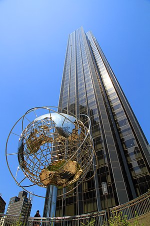 Trump International Hotel and Tower (New York City) - Image: 4118 NYC Columbus Circle