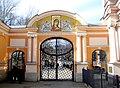 5152. Annunciation (Northern) gates.jpg