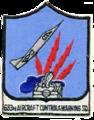 683d Radar Squadron - Emblem.png