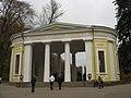 71-108-0204 Sofiivka IMG 4819.jpg