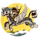 757 Troop Carrier Sq emblem.png