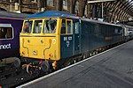 86101 Hull Trains 1.jpg