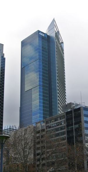 ANZ Bank Centre - Image: ANZ Bank Centre