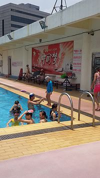 A boy near a swimming pool in Pearl River Swimming Ground.jpg
