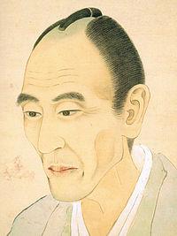 A self portrait of Tsubaki Chinzan 椿椿山自画像.jpg