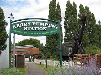 Abbey Pumping Station - Image: Abbey Pumping Entrance