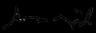 Beşir Atalay - Image: Abdullah Gül's signature