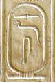 Abydos KL 03-04 n18.jpg