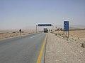 Abzweig in den Irak auf der Fahrt durch die Wüste von Palmyra nach Damaskus (38651175566).jpg