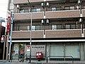 Adachi Umeda Post office.jpg