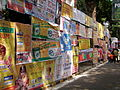 Advertisements - New Alipore Suruchi Sangha - Kolkata 2011-10-03 030328.JPG