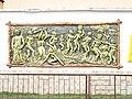 Affiche de la traite négrière au Musée Da Sylva de Porto Novo.jpg