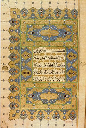Āyah - A 16th-century Quran opened to show sura (chapter) 2, ayat (verses) 1-4.