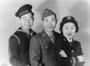 Philip Ahn - Philip Ahn (middle) and his siblings, Susan Ahn and Ralph Ahn in 1942.