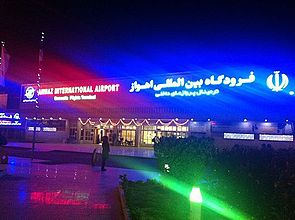 Ahwaz Airport night 2012feb.JPG