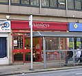 Ainsleys - Market Street - geograph.org.uk - 1532980.jpg