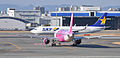 Airplane on taxiway.jpg