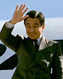 Akihito at Andrews Air Force Base 1987 (cropped).jpg