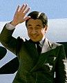 Akihito at Andrews Air Force Base 1987 (cropped).jpg