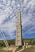Axoum, stèle 3 detta di re ezana, l'unica mai crollata 06.jpg