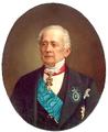 Alexander Mikhailovich Gorchakov.PNG