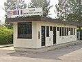 Allied Checkpoint Charlie - geo.hlipp.de - 36014.jpg