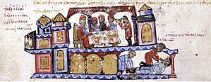 Alusian of Bulgaria - Alusian invites Peter Delyan to a banquet and has him blinded. Miniature from the Skylitzes Chronicle.
