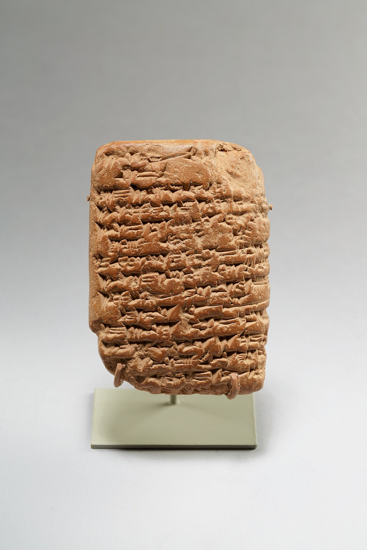 Lettres D Amarna Wikipedia