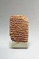 Amarna letter- Royal Letter from Ashur-uballit, the king of Assyria, to the king of Egypt MET 24.2.11 EGDP021803.jpg