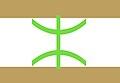 Amazigh Mzab Flag.jpg