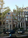 amsterdam - nieuwe keizersgracht 57a