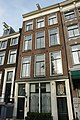 Amsterdam - Prinsengracht 729.JPG