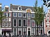 amsterdam - singel 421 - facade