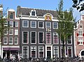 Amsterdam - Singel 421 - facade.JPG