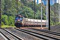 Amtrak 138 (14669340550).jpg