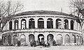 Anfiteatro Virgiliano di Mantova.jpg